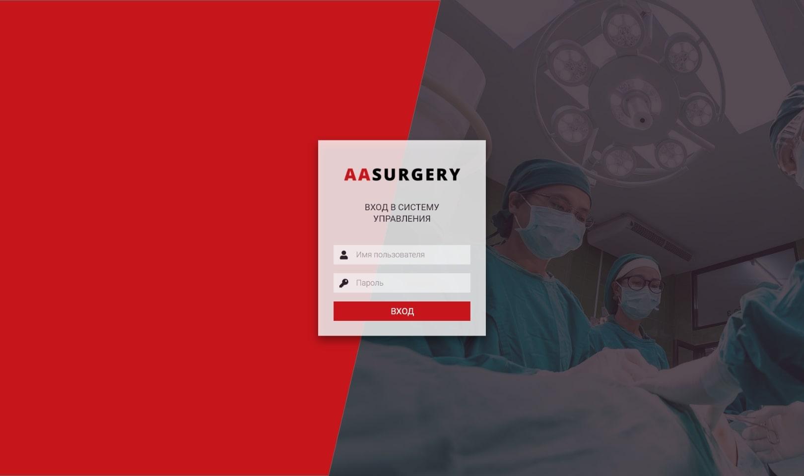 CRM платформа образовательного центра пластической хирургии