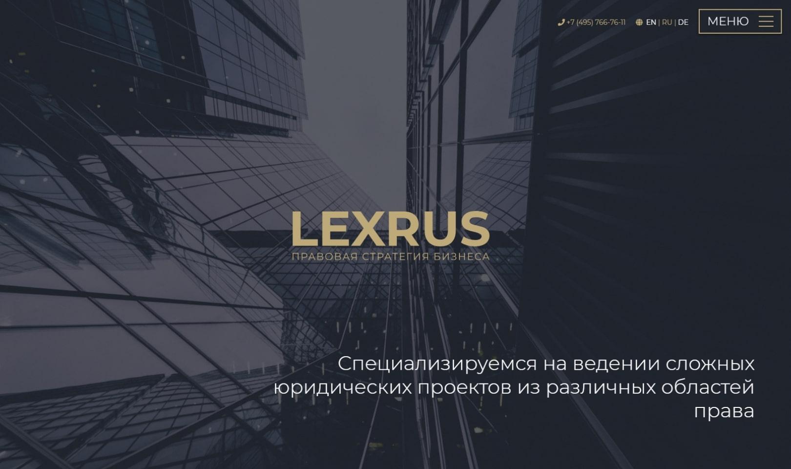 Промо-сайт юридической компании