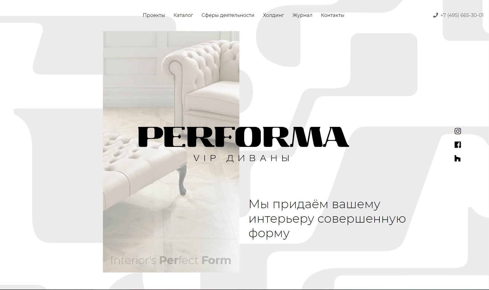 Сайт производителя и ритейлера мягкой мебели Performa